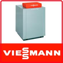 Напольные газовые котлы Viessmann Vitogas