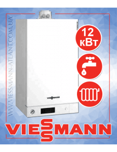 Котел двухконтурный Viessmann Vitopend 100-W A1JB009 Kombi на 12 кВт
