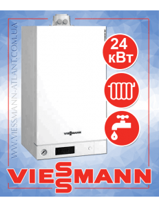 Фото Газовый котел Viessmann Vitopend 100 - 24 кВт A1JB010
