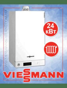Фото Одноконтурный газовый котел Viessmann Vitopend 100 A1HB001 24 кВт