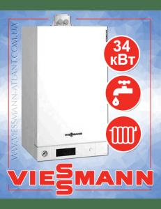 Фото Котел двухконтурный Viessmann Vitopend 100-W A1JB012 Kombi на 34 кВт