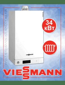 Фото Одноконтурный газовый котел Viessmann Vitopend 100 A1HB003