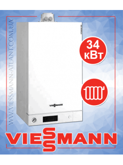 Viessmann  A1HB003 34