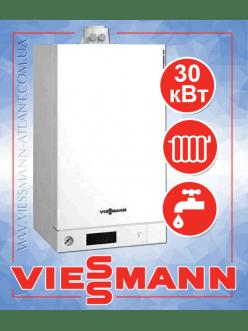 Viessmann Vitopend 100-W A1JB011 Kombi на 30 кВт