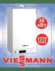 Фото Одноконтурный газовый котел Viessmann Vitopend 100 A1HB002