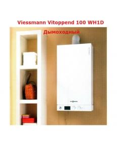 Фото Газовый котел Viessmann VITOPEND 100-W WH1D517 23 кВт