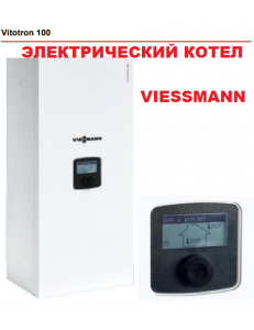 Фото Котел Электрический Viessmann Vitotron 100 VMN3-08
