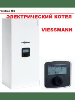 Viessmann Vitotron 100 VMN3-08