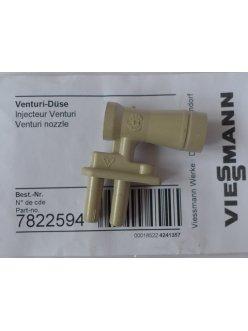 ТРУБКА ВЕНТУРИ VIESSMANN VITOPEND 100 WH1D 7822594
