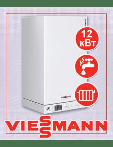 Фото Котел двухконтурный Viessmann Vitopend 100-W A1JB009 Kombi на 12 кВт