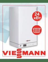 Одноконтурный газовый котел Viessmann Vitopend 100 A1HB001 24 кВт